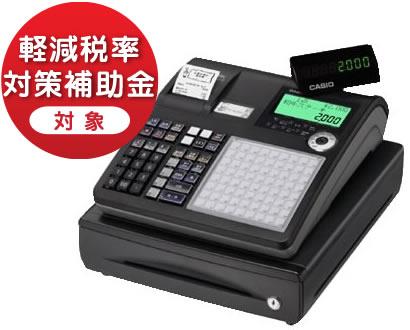 カシオ/CASIO NK-2000-4S