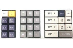 JET120大きく押しやすいキーボード