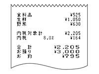 SE-S30 部門名称の設定