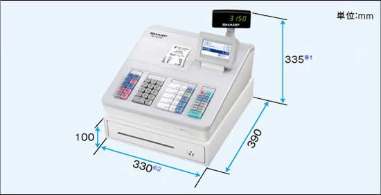 XE-A207 寸法図