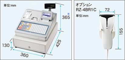 XE-A417 シャープレジスター寸法図