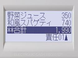 XE-A407 4ライン液晶表示