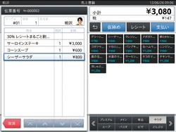 売上管理アプリ
